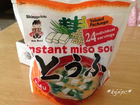 MISO soup20130512192139
