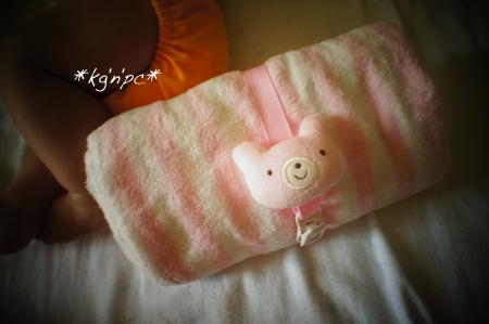 blanket20130918155009.jpg