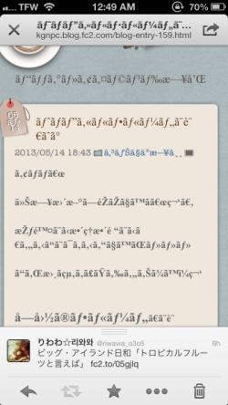 mobile20130515125200.jpg