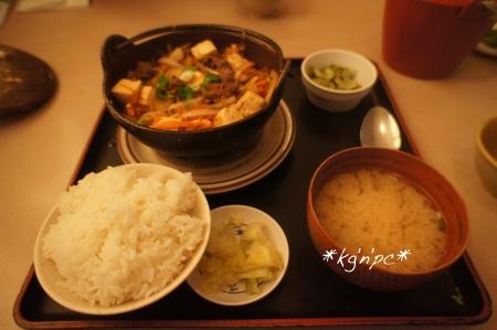 teshima20130426225132.jpg