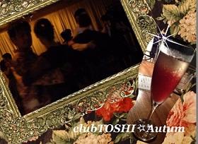 2013.9.26 clubTOSHI