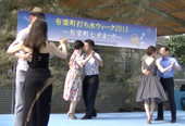 タンゴ・リブレ有楽町駅前イベント2