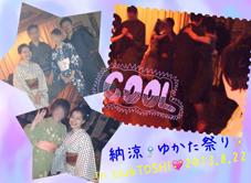 納涼ゆかた祭りin clubTOSHI