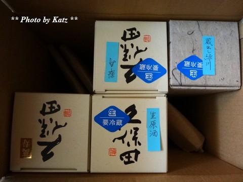 201402 久保田 (2)