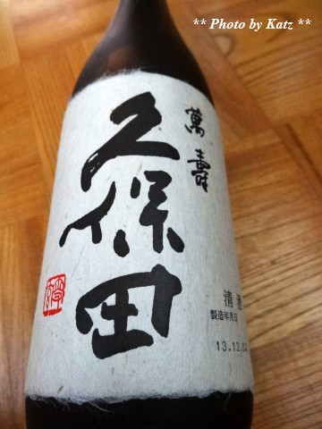 201402 久保田 (4)