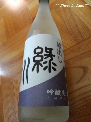 201402 久保田 (6)
