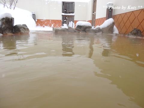 神恵内リフレッシュプラザ温泉998 (1)