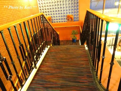 岩内高原ホテル (2)