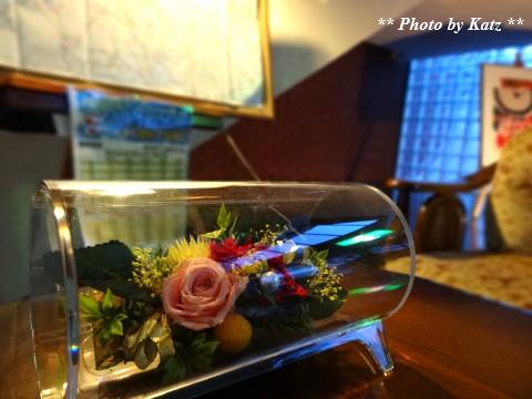 岩内高原ホテル (25)