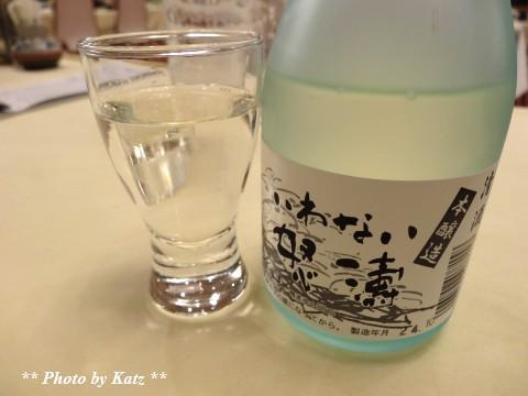 岩内高原ホテル (47)