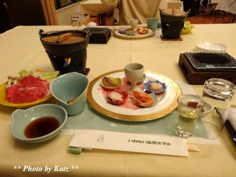 岩内高原ホテル (54)