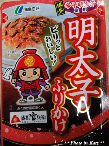 九州ふりかけ (2)