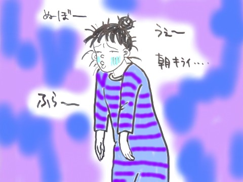 201402 朝の一コマ (1)
