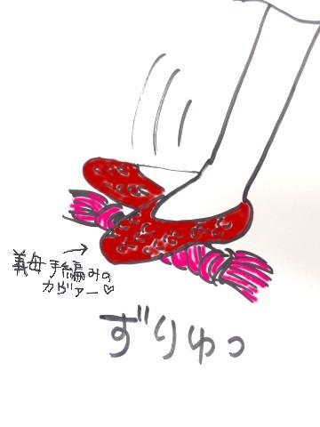 201402 朝の一コマ (2)