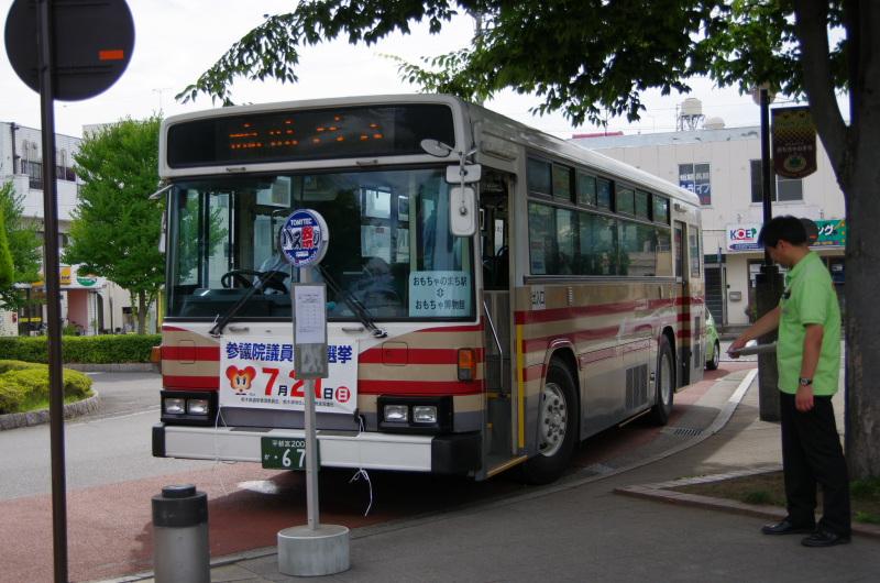 IMGP6529.jpg