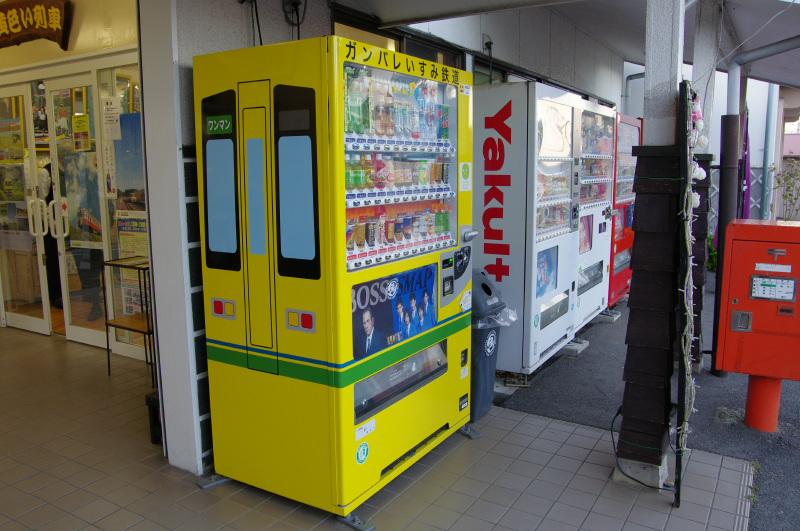 kuniyoshi-jihanki2.jpg
