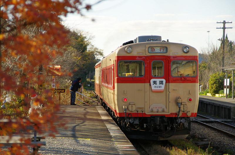 kuniyoshi5.jpg