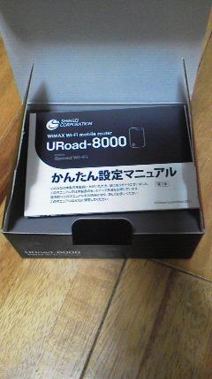 2013050120360001.jpg