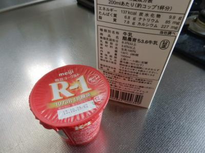 yogurtia1 (2)