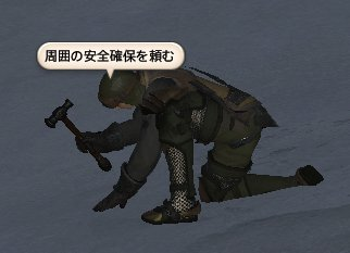 ffxiv_20130827_092332.jpg