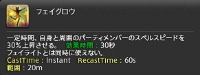 ffxiv_20130905_095644.jpg