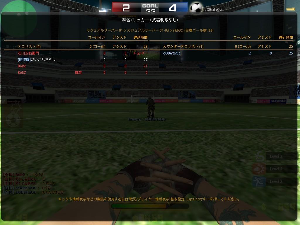 sc_soccer01_20130526_0101250.jpg
