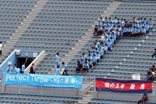 東海大1_convert_20130519210750