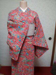 kimono2.png