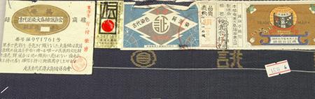 大島紬着物