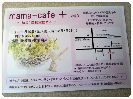 mama-cafe+.jpg