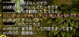 AS2013073122415510.jpg
