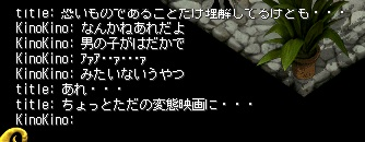 AS2013080720395901.jpg