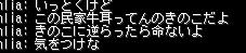 AS2013080918454707.jpg