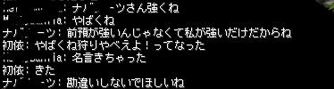 AS2013082001240501.jpg