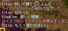 AS2013082816480718.jpg