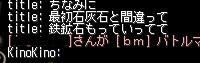 AS2013082903500448.jpg