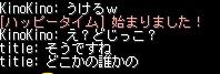 AS2013082903500749.jpg