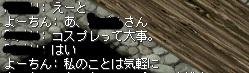 AS2013100202002012.jpg