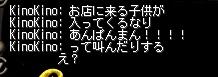 AS2013101123433005.jpg