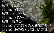 AS2013101413172205.jpg