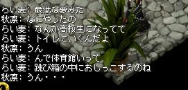 AS2013101421392908.jpg