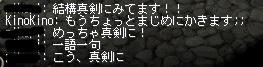 AS2013102000380327.jpg