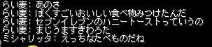 AS2013111620540300.jpg
