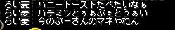 AS2013111621050604.jpg