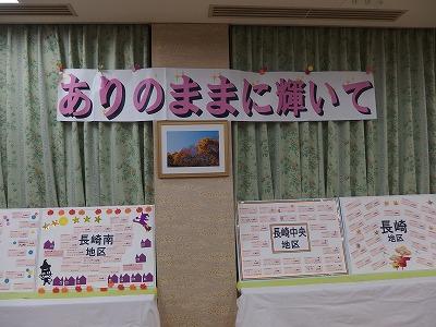 141025shibu.jpg