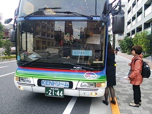 141107buss.jpg