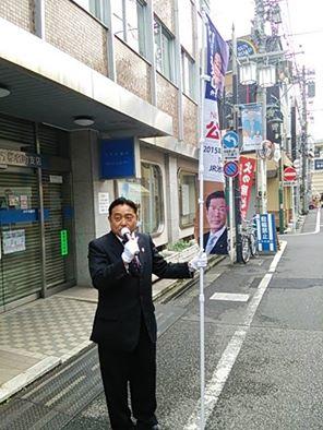 141109shiinamchigaitou.jpg