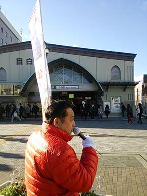141118meijiro.jpg
