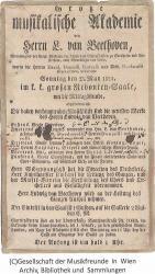 第九ポスターデータ  要クレジット (C)Gesellschaft der Musikfreunde in Wien  (1)-2
