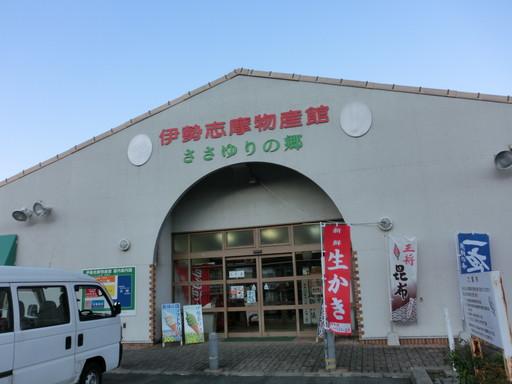 CIMG8543.jpg